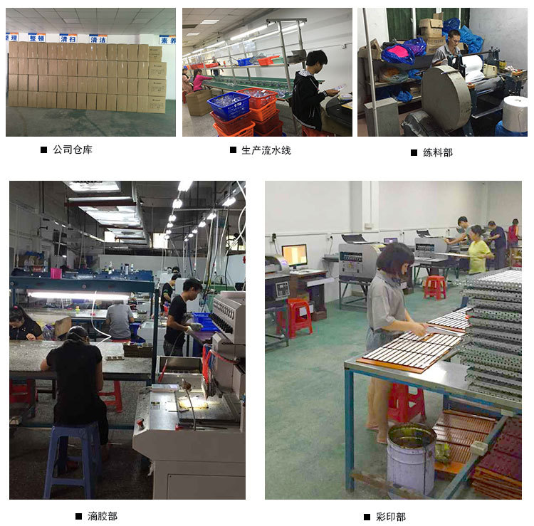 rubber silicone toy factory manufacturing